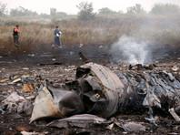Росавиация предложила Голландии помощь в анализе данных локатора о крушении МН-17