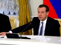 Медведев призвал к консерватизму в порядке  изменения законов в России