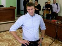 """В Кремле объяснили """"напряженной работой"""" отсутствие внимания к делу Навального"""