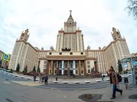 Профессор МГУ умер после совета по диссертации Мединского