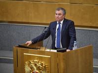 В Госдуме обвинили Киев в посягательстве на основополагающие принципы ООН