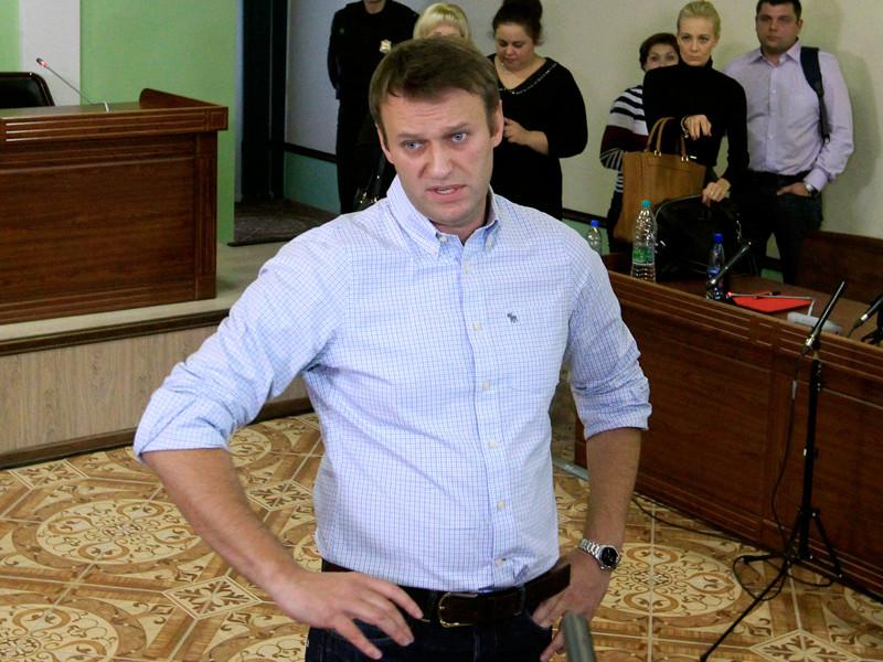 Алексей Навальный, 16 октября 2013 года