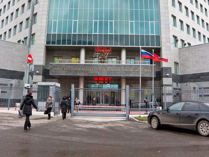 Арбитражный суд Москвы в пятницу, 10 февраля, отклонил жалобу Европейского университета в Санкт-Петербурге на решение Рособрнадзора о приостановке действия лицензии, сообщается на сайте учебного заведения