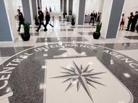 Источник: ЦРУ не упоминается в деле обвиняемых в госизмене сотрудников ФСБ