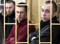 """Во Владивостоке начался третий процесс по делу оправданных """"приморских партизан"""""""