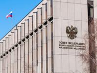 """Представитель Совфеда подчеркнул, что СНВ-3 основан на абсолютном паритете ядерных сил России и США, и его смысл именно в том, чтобы не допустить """"превосходства в ядерной сфере"""" любой из сторон"""