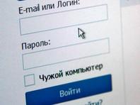 """В некоторых регионах от чиновников требуют предоставлять не только информацию о страницах в соцсетях, но и пароли, узнала """"Независимая газета"""""""