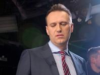 """На суде по """"делу """"Кировлеса"""" прокуроры попросили для Навального пять лет условно"""
