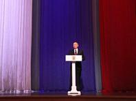 Президент РФ Владимир Путин на организованном Минобороны праздничном концерте по случаю Дня защиты Отечества заявил, что Вооруженные силы страны имеют огромный боевой потенциал и находятся в постоянной готовности