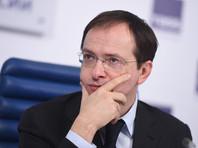 Мединский отнесся с уважением к отказу диссертационного совета МГУ разбирать его диссертацию