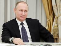 Путин поздравил газету La Stampa со 150-летием, назвав ее примером традиционных ценностей в журналистике