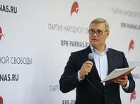 После условного срока Навальному в СМИ сообщили о Касьянове как едином кандидате от оппозиции на выборах президента