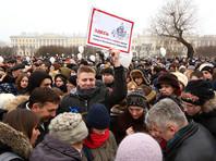 В Петербурге назначена проверка помощников депутатов из-за участия в митинге против передачи Исаакия РПЦ