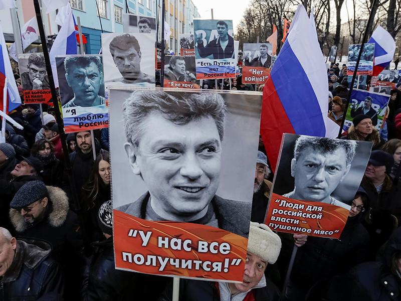 В Москве начинается марш памяти политика Бориса Немцова, убитого два года назад