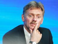 Песков, комментируя отставки губернаторов, рассказал о длинной скамейке запасных из харизматичных профессионалов