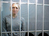 Генпрокуратура просит отменить приговор осужденной за репост воспитательнице Чудновец
