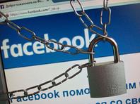 """Накануне стало известно, что администрация Facebook на три дня заблокировала аккаунт Клименко по обращению """"третьего лица"""""""