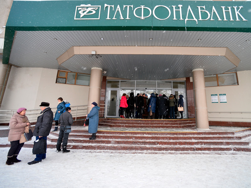 Зампред Татфондбанка объявлен в розыск