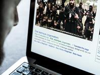 В Чечне за попытку примкнуть к ИГ в Сирии задержали программистов