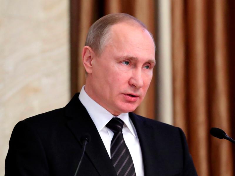 Путин на коллегии ФСБ заявил, что активность иностранных спецслужб в РФ не снижается