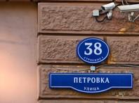 """Спустя полгода московская полиция возбудила дело по факту избиения покупателя в """"Седьмом континенте"""""""