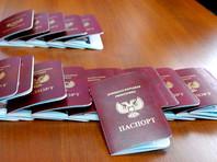 РБК: власти РФ негласно признали паспорта ДНР и ЛНР