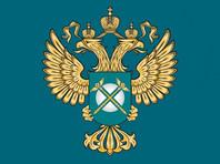 """Иркутской службе такси запретили рекламу с побитыми """"жадинами"""""""