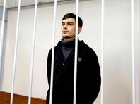 Обвиняемым в подготовке теракта в Москве дали от трех до 14 лет