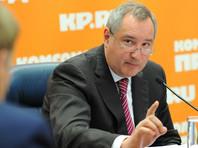 Впервые о необходимости создания в российской армии киберкомандования заявил в марте 2012 вице-премьер РФ Дмитрий Рогозин