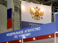 После обысков в Ростуризме задержан советник главы ведомства