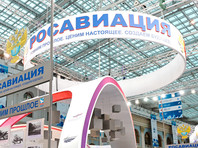 Росавиация предлагает комиссии по расследованию пассажирского лайнера MH-17 над Донбассом помощь специалистов для расшифровки данных отечественного радиолокатора