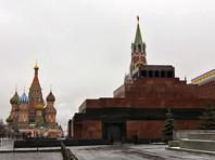 Доступ в Мавзолей Ленина закрыли для проведения работ с телом вождя