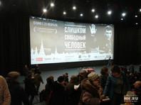 Премьера документального фильма о Немцове в Нижнем Новгороде прошла с аншлагом