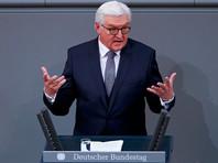 """Штайнмайера - кандидата от так называемой """"большой коалиции"""" - избрали президентом уже в первом туре"""