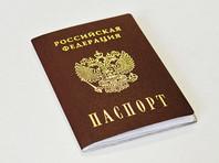 Большинство россиян не хотят упрощения процедуры получения гражданства РФ для мигрантов из СНГ