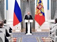 """Путин предрек России """"неизбежное прекрасное будущее"""""""