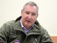 """Рогозин отменил поездку в Иран и переговоры на """"деликатные"""" темы"""