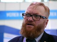Заявления прослывшего антисемитом Милонова проверит комиссия Госдумы по этике