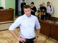 """В Кремле отрицают, что хотят снять Навального с выборов президента с помощью """"дела """"Кировлеса"""""""