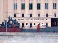 """Минобороны дистанцируется от """"дрязг"""" вокруг строительства парка """"Патриот"""""""