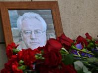 Ушедший накануне из жизни Виталий Чуркин, занимавший должность постоянного представителя РФ в ООН, посмертно награжден орденом Мужества