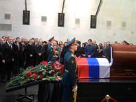 В Москве проводили в последний путь Виталия Чуркина