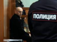 Военный суд принял еще два иска потерпевших по делу о теракте на Дубровке в 2002 году