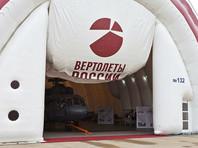 Двигатель для нового российско-китайского вертолета заказали украинской компании