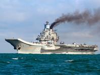 """За походом """"Адмирала Кузнецова"""" в Сирию следили """"50-60 кораблей стран НАТО"""", с гордостью рассказал капитан"""