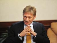 Кремль сухо высказался насчет решения ВС о реабилитации Дадина