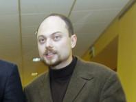 Владимир Кара-Мурза - младший вышел из комы после отравления и готовится заново учиться ходить