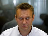 Суд применил к Навальному и Офицерову подписку о невыезде из Кирова