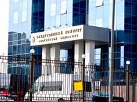 СК вызвал на допрос журналиста Лойко и фотографа Васюковича из-за выставки о войне в Донбассе