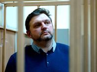 """Никиту Белых перевели в """"Матросскую Тишину"""" из-за проблем со здоровьем"""